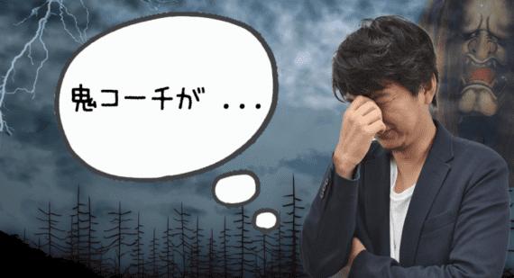 2015年版-起業向け!!名古屋コワーキングスペース総まとめ20選