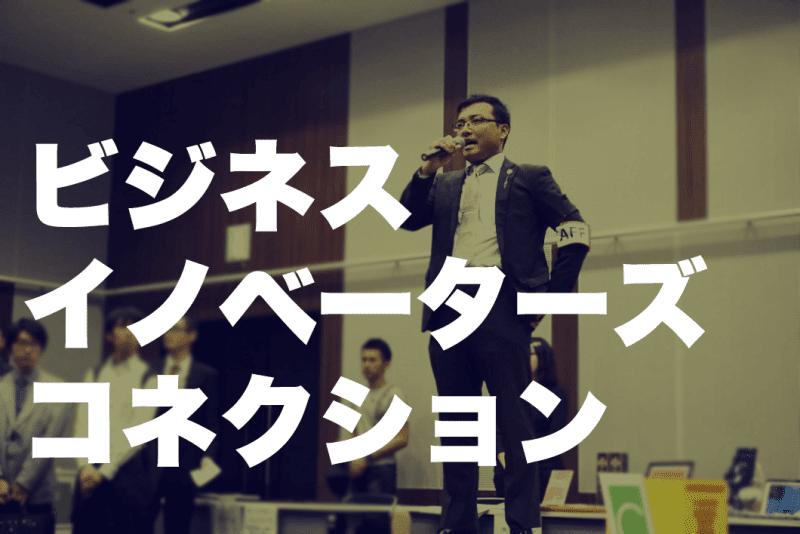 「コワーキングスペースの使い道考察」名古屋のコワーキングスペースオーナーのつぶやき