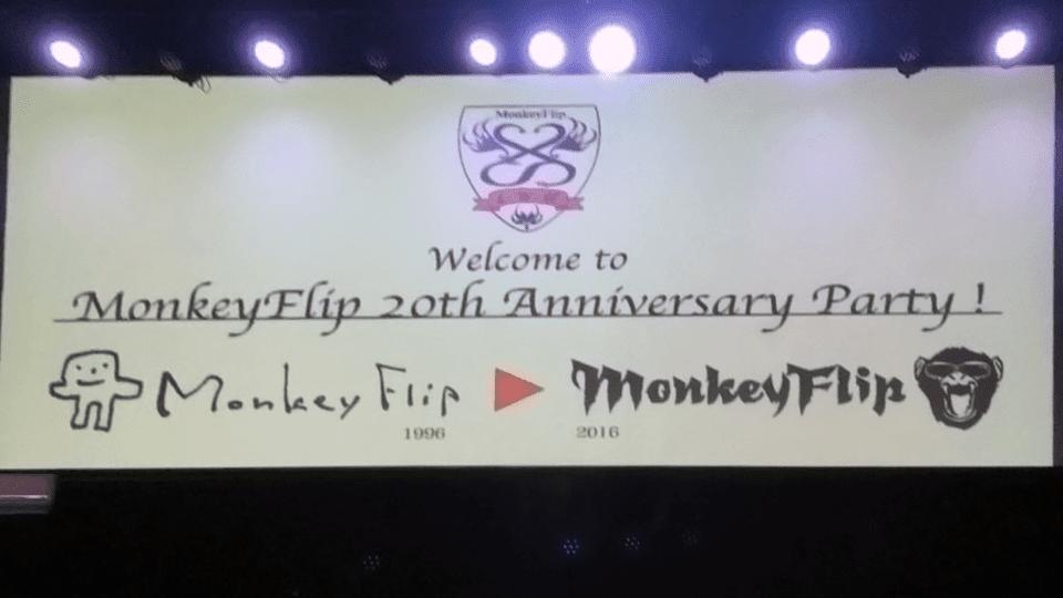 monkeyf