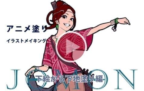 20160711-jomon-cach02