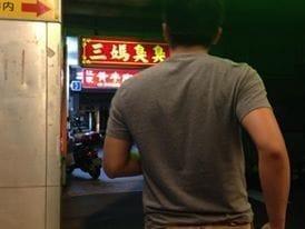 台湾ラーメンじゃなくて本当の台湾の麺はこれだ!