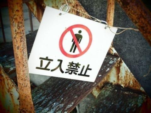 名古屋の起業家精神に火をつけろ!「ジョジョの奇妙な冒険」に学ぶ2つの「成功思考」【3】