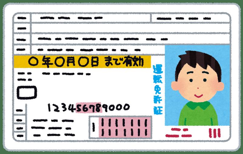 「免許の取得は、来年の3月までに!」〜この1文に凝縮された、独立起業した(する)人が必ず学んでおきたいこととは?