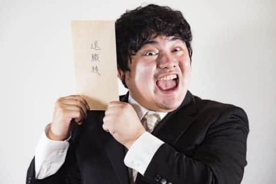 激震!名古屋最大級のコワーキングスペース MYCAFEの破綻
